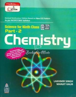 11th Physics,Chemistry,English guides