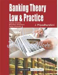 Theory and Practice of Banking