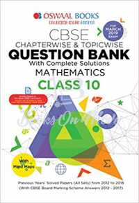 CBSE Grade 9th and 10th book for sale
